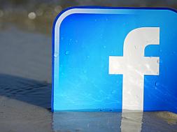notifiche-email-facebook