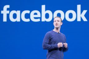 Rischio maxi multa per Facebook
