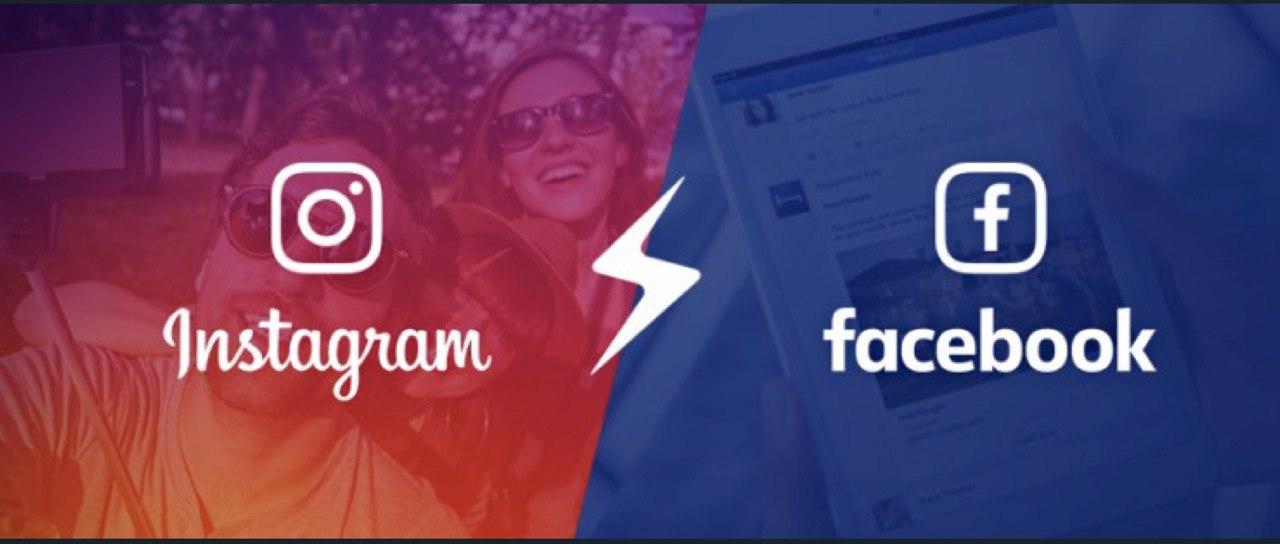Da Instagram a Facebook: il perché dell'addio ai Mi Piace